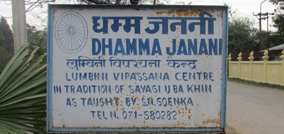 lumbini-vipassana-centre-dhamma-janani-nepal-10