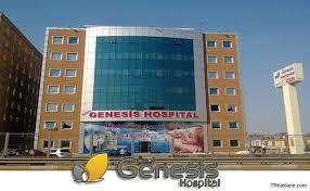 bangalore-genesis-hospital-bangalore-13