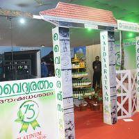 ashtavaidyan-thaikkattu-mooss-vaidyaratnam-oushadhasala-thrissur-kerala-5