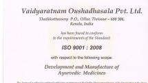 ashtavaidyan-thaikkattu-mooss-vaidyaratnam-oushadhasala-thrissur-kerala-7