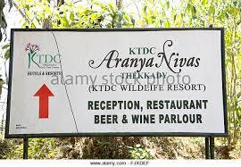 aranya-niwas-thekkady-kerala-india-13
