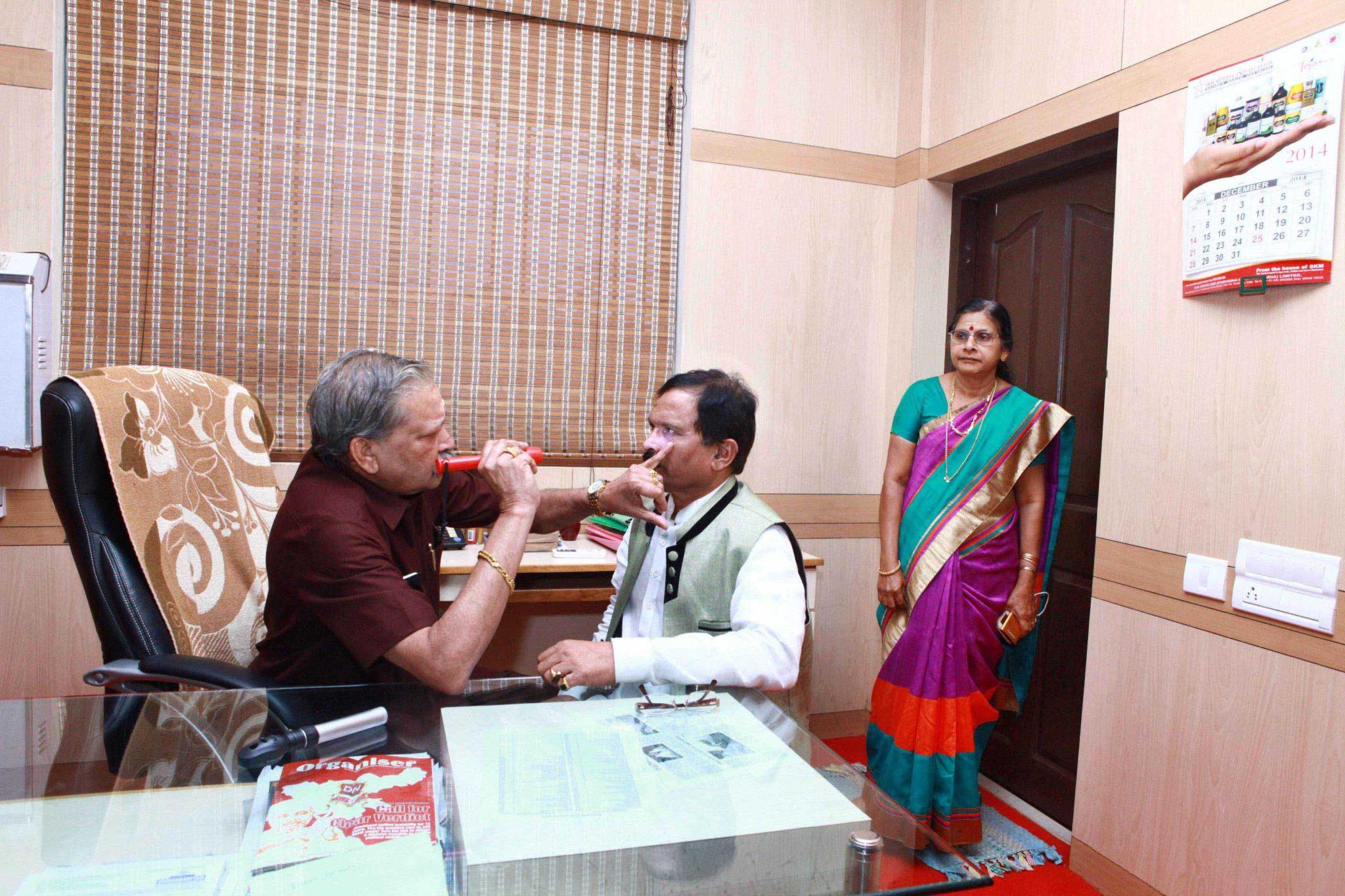 sreedhareeyam-ayurvedic-eye-hospital-research-centre-10