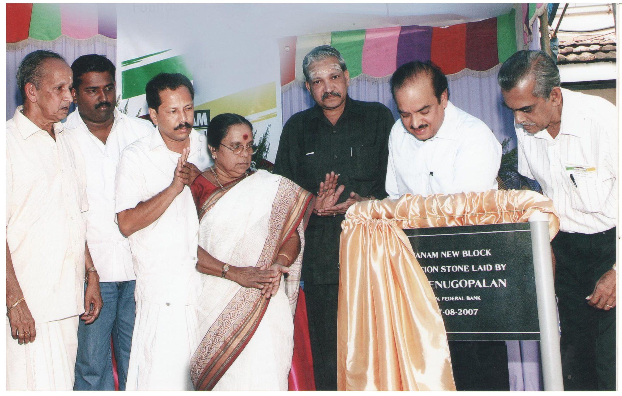 sreedhareeyam-ayurvedic-eye-hospital-research-centre-11