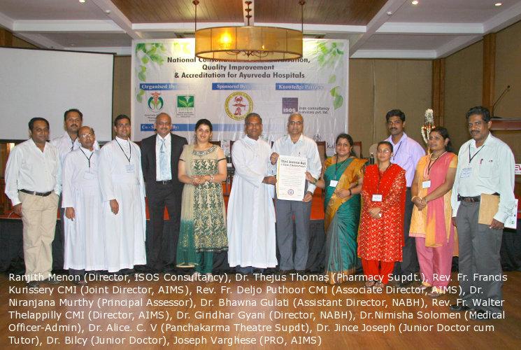 amala-ayurvedic-hospital-research-centre-15