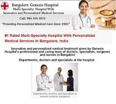 bangalore-genesis-hospital-bangalore-4