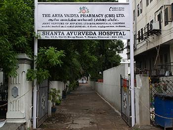 shanta-ayurveda-hospital-chennai-tamil-nadu-12