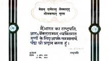 ashtavaidyan-thaikkattu-mooss-vaidyaratnam-oushadhasala-thrissur-kerala-6
